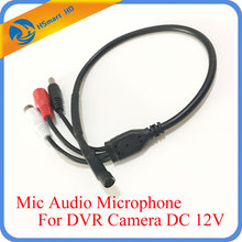 New High Sensitive Audio CCTV Microphone Wide Range Camera Mic Audio Mini Microphone With DC 12V Output for CCTV Security DVR(China)
