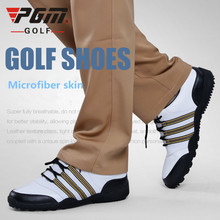 PGM brand golf shoes men's sports shoes  handsome waterproof super fiber leather fixed nails ball shoes