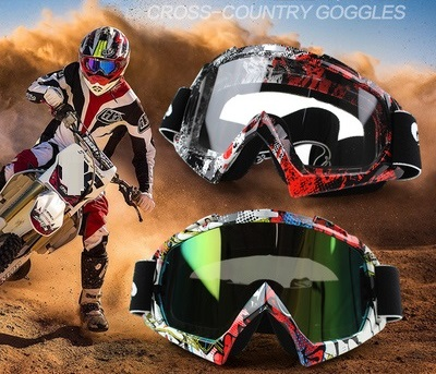 Motorcycle ATV MX DirtBike Motocross off road helmet dust proof wind proof glasses skiing glasses eyewear snow mobile slow down goggles-99