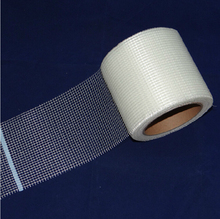 20cm width high quality glass fiber grid cloth mesh adhesive belt adhesive tape free shipping(China)