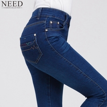 2017 Women High Waist Jeans Woman Stretch High Waisted Jeans Skinny Plus Size Ladies High Waist Straight Jeans For Women