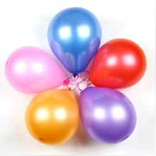 Buy 5 inch Pearl Balloon 100pcs/lot High Thicken Circle Latex Balloon Wedding Party Balloon Arch standard colors for $4.67 in AliExpress store
