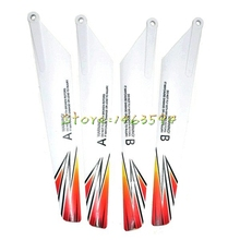 Free shipping JXD 350 350V Main blade JXD350 350V RC Helicopter Spare Parts Main rotor blade main propeller  blade