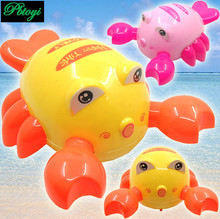 5PCS 2017 Wholesale Stuffed Lobster children's Cartoon Plush Toys For Children Kids Toys Free Shipping PI0684(China)