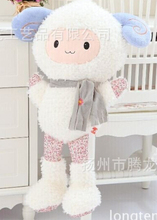 Hug doll sheep / plush toy / doll sheep Floral Doodle