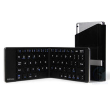 New style Aluminum alloy intelligent folding bluetooth keyboard the  phone tablet and For apple computer wireless keyboards