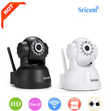 Sricam SP012 IP Camera WIFI 720P Home Security Surveillance Onvif P2P Phone Remote 1.0MP Wireless Video Surveillance Camera CCTV(China)