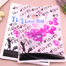 Wholesale 100pcs/lot 20*25cm Lovely Gift Packaging With Balloon Wedding Favors and Gifts Clothing Plastic Gift Bag
