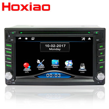 2 din Car dvd player Support reversing rear view Bluetooth USB SD Radio Gps For Nissan Volkswagen Toyota KIA multimedia players(China)