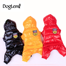 2017 New Waterproof Fabric Dog Coat Winter Large Size Pet Dog Clothes Thickening Dog Down Jacket Clothing For Pet Dogs Costume