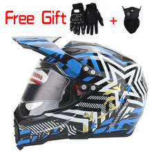 High quality motorcycle helmet helmet casco moto capacete dirt bike helmet off road racing motocross with lens DOT approved(China)