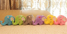 Kawaii 12CM Approx. 4Colors - Elephant Plush Stuffed TOY DOLL ; Keychain Pendant Plush TOY , Kid's Birthday Gift Plush Toys