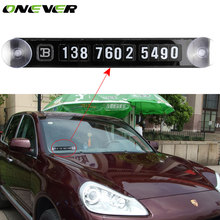 Onever Car Temporary Parking Phone Number Card Magnetic Puzzle Stop Parking Sign Telephone Number Plate Car Windshield Sticker(China)