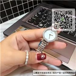 精仿爱马仕Faubourg 系列女表金属圈环机械表精钢表25MM☼