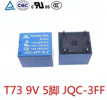 5 pieces of relays 9 v 10A 250VAC JQC-3FF T73 power relays new good quality for SRD-9VDC-SL-C