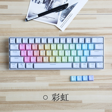 37pcs/set PBT transparent rainbow keycaps 37 keys letters area mechanical keyboard keycaps personality(China)