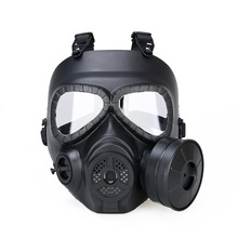 2016 Tactical CS Airsoft Skull Paintball Mask Full Face Mask Paintball Accessories For Hunting Protection Halloween Mask GZ90042