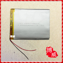 Polymer lithium battery core For Onda V712 tablet laptop battery 3800mah 456790 Li-ion Cell