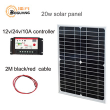 Boguang factory price solar panel 20W/18V Monocrystalline solar module mono solar cell 10A controller 2M cable for 12V battery