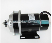 hot sale 450w 24v MY1020ZXFH gear motor ,brush motor electric tricycle , DC gear brushed motor, Electric bicycle motor(China)