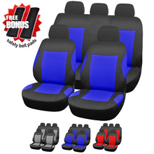 K8TB Universal Full set Car Automobile Interior Accessories Fashion Car Seat Cover - Buy and Get Bonus(China)