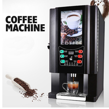 33-SC instant coffee machine commercial automatic office coffee drinks machine milk tea one machine(hot and cold drinks)(China)