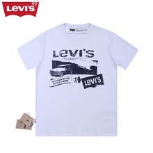 Levi's Car Beach Wave Printed t shirts Design Men T-shirt Short Sleeve Cool Art Tee Women O-neck Fashion Tees Streetwear Tops(China)