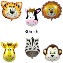 Giant Lion monkey zebra cow tiger Giraffe Head Helium Foil Balloons Birthday Party Animal Balloons theme party Suppies(China)