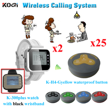 Wireless Watch Pager System 433.92mhz Catering Set 2pcs Table Buzzer Call Button K-H4 With 25pcs Alphanumeric Pager K-300plus(China)