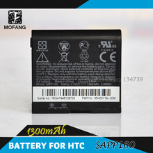 1300mah Retail SAPP160 Battery For HTC Cellular T-MOBILE /Magic G2/ MyTouch 3G/ A6161 /A6188 /magic Google G2 Mobile Cell Phone