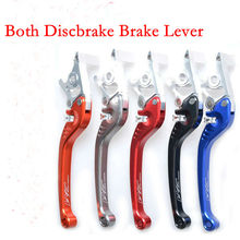 CNC Motorcycle Moped Scooter Electric Bicycle Modification Parts Brake Lever Both Front Rear Disc Brake for Yamaha Honda Suzuki