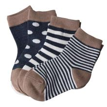 4 Pairs Striped Socks Baby New Born Boy Girl Casual Winter Infantil Baby Slippers,Anti Slip Socks Floor Children Socks