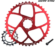 GEAR KING CNC 40T 42T Sprocket CASSETTES including 16t cog for 10speed
