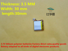 (free shipping)(5pieces/lot)353030 250mah lithium polymer battery quality goods quality of CE FCC ROHS certification authority