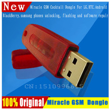 The newest Miracle GSM Cocktail Dongle For LG&HTC& Android & BlackBerry&samsung phones unlocking, flashing and software repair(China)