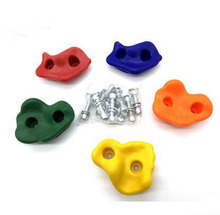 5Pcs/Set Outdoor Indoor Playground Plastic Rock Climbing Holds Wall Set Kit Rock Stones Backyard Kids Toys With Screw P504(China)