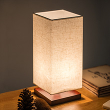 TUDA Free Shipping Modern Minimalist Nightlight Wooden Decorative Cloth Wood Night Light Creative Lamp Bedroom Bedside Lamp E27(China)