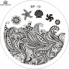 Starfish & Shell Theme Nail Art Stamp Template Image Plate BORN PRETTY BP10