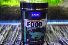 Free Shipping LiKouFu Ornamental Fish Pig Nose Turtle High Calcium Food Feed 300ml for All Turtle(China)