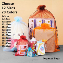 Jewelry Bag Organza Gift Bags Jewelry Packing Drawable For Christmas Wedding Gift Bags Pouches Packaging Bags 10x15 cm 10psc/lot