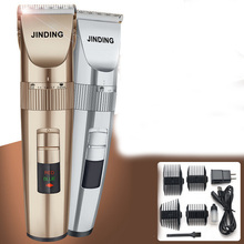 Top Quality JINDING Aluminum Alloy Electric Clipper Hair Trimmer Professionl Rechargeable Hair Cutting Machine Haircut Men Baby