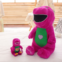 1 pc 90cm large barney purple dinosaur plush toys action figure benny stuffed doll kids toys birthday gift for children(China)