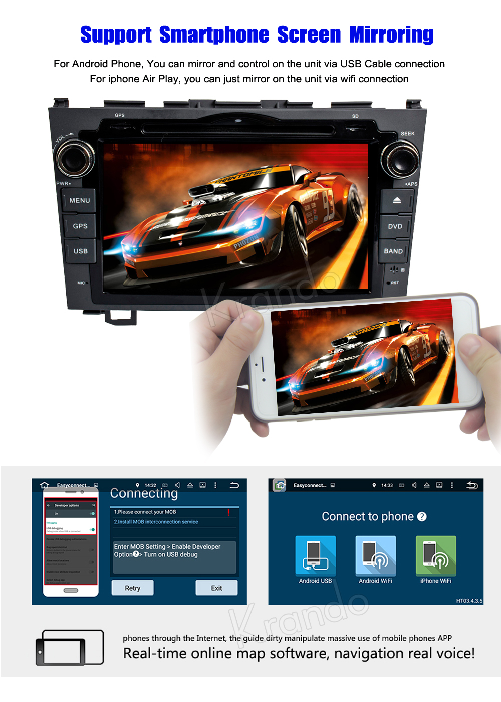 Krando honda CRV 2006-2011 android car radio gps navigation system multimedia player (4)