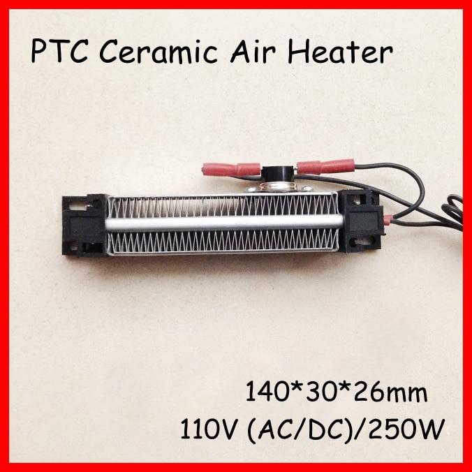 PTC ceramic air heater 250W AC DC 110V Conductive Type Warm Tool Insulated Row/MiniHeaters Winter Essential Ceramic heater<br>