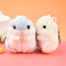 MUQGEW Cute Small Hamster Mouse Pet Plush Toy Doll Keychain Pendant Charms Kawaii Stuffed Toys Children Gift for Girls Kids(China)