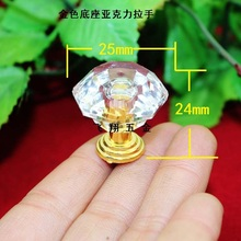 25mm Acrylic plastic handle golden pedestal drawer  furniture handle  Crystal Diamond Head Gift Wholesale