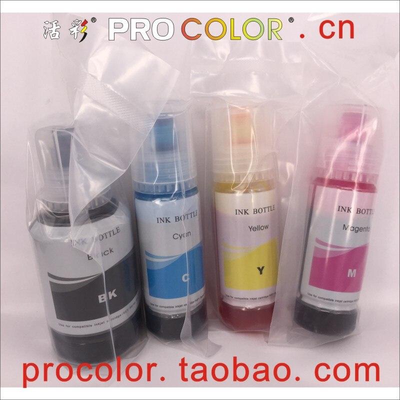 PROCOLOR-brand-004-new-800-1