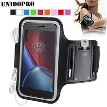 Waterproof Sport Arm Band Leather Case for Motorola Moto G5s / G5 Plus , E4 Plus , Z2 Force Edition Phone Sport Running Arm Bag