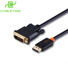 Cabletime DisplayPort DP To DVI Cable Male to Male Display port dvi connection resolution 1080P 3D HDTV PC Laptop Projector N002