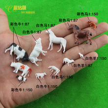 Ho scale N scale model painted animals miniature model cows horses farm train building landscape layout scenery(China)